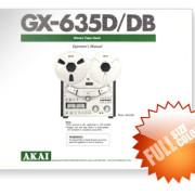 GX635Manual