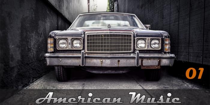 Американский музыкальный вкус. Часть 1.