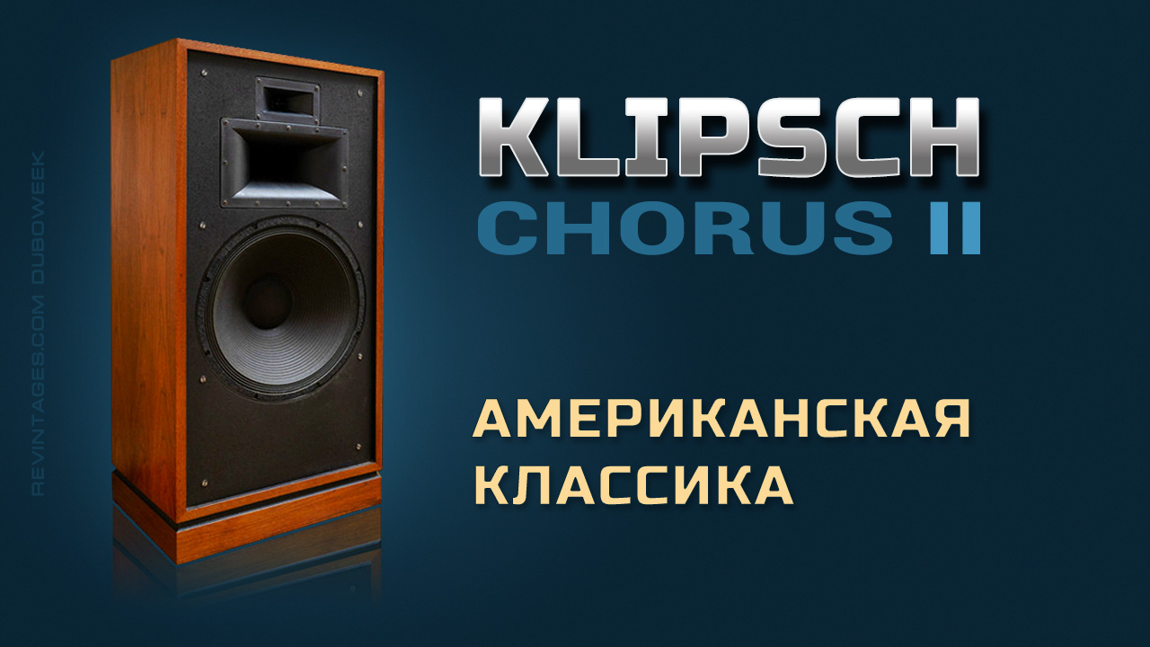 Speakers Klipsch Chorus II Revintages.com